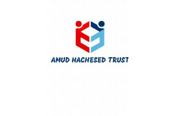 amud hachesed