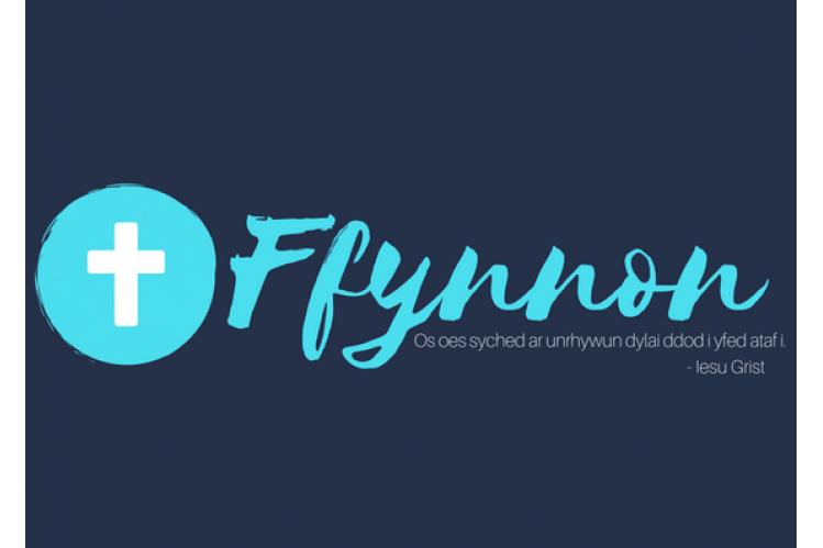 Ffynnon Llandysul