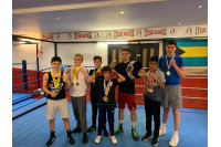 The Ring Amateur Boxing Club