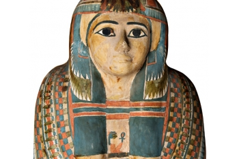 Beyond Beauty: Transforming the Body In Ancient Egypt