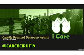 iCare - Orphans, Widows & Refugees relief @icarebeirut2019