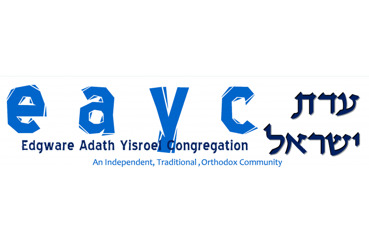 Edgware Adath Yisroel Congregation Limited
